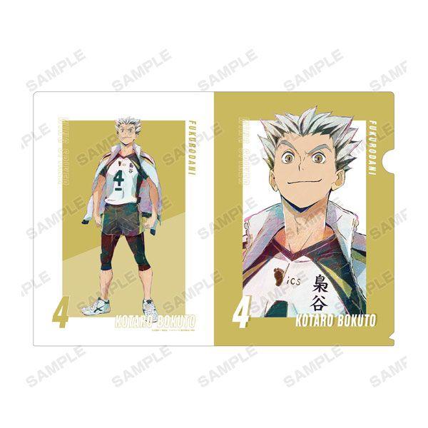 排球少年!! 「木兔光太郎」Ani-Art A4 文件套 Vol.5 Kotaro Bokuto Ani-Art Vol.5 Clear File【Haikyu!!】