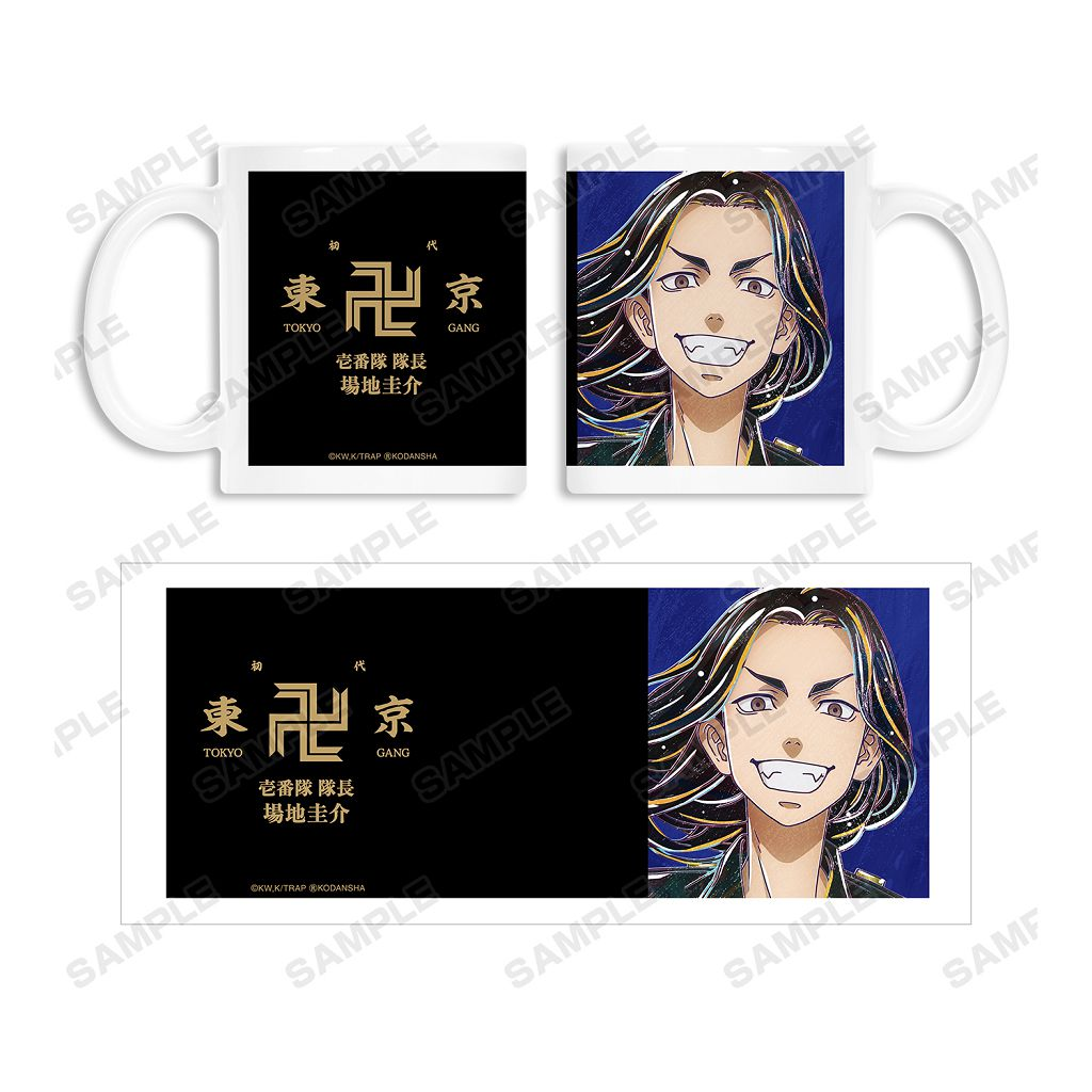 東京復仇者 「場地圭介」Ani-Art 陶瓷杯 Ani-Art Mug Baji Keisuke【Tokyo Revengers】