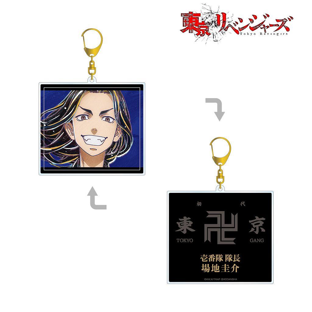 東京復仇者 「場地圭介」Ani-Art 雙面匙扣 Ani-Art Double-sided Big Acrylic Key Chain Baji Keisuke【Tokyo Revengers】