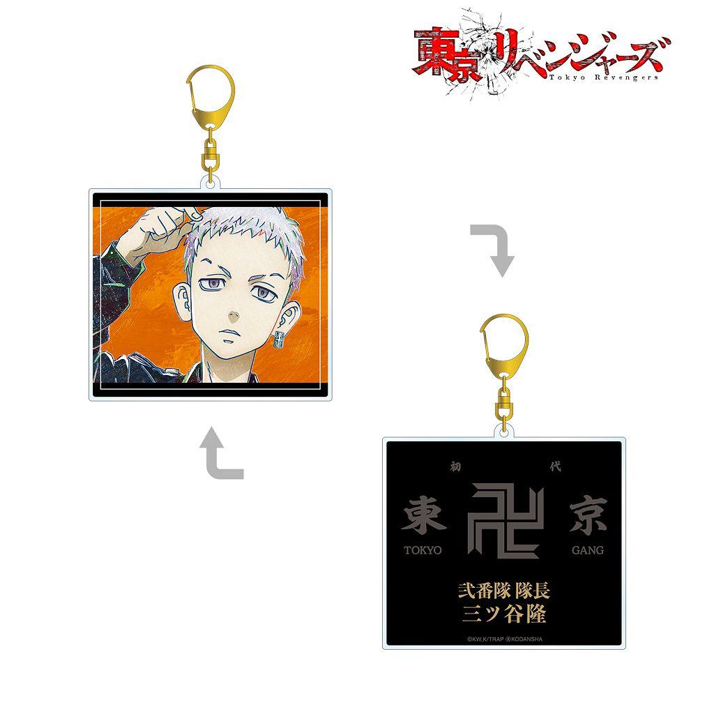 東京復仇者 「三谷隆」Ani-Art 雙面匙扣 Ani-Art Double-sided Big Acrylic Key Chain Mitsuya Takashi【Tokyo Revengers】