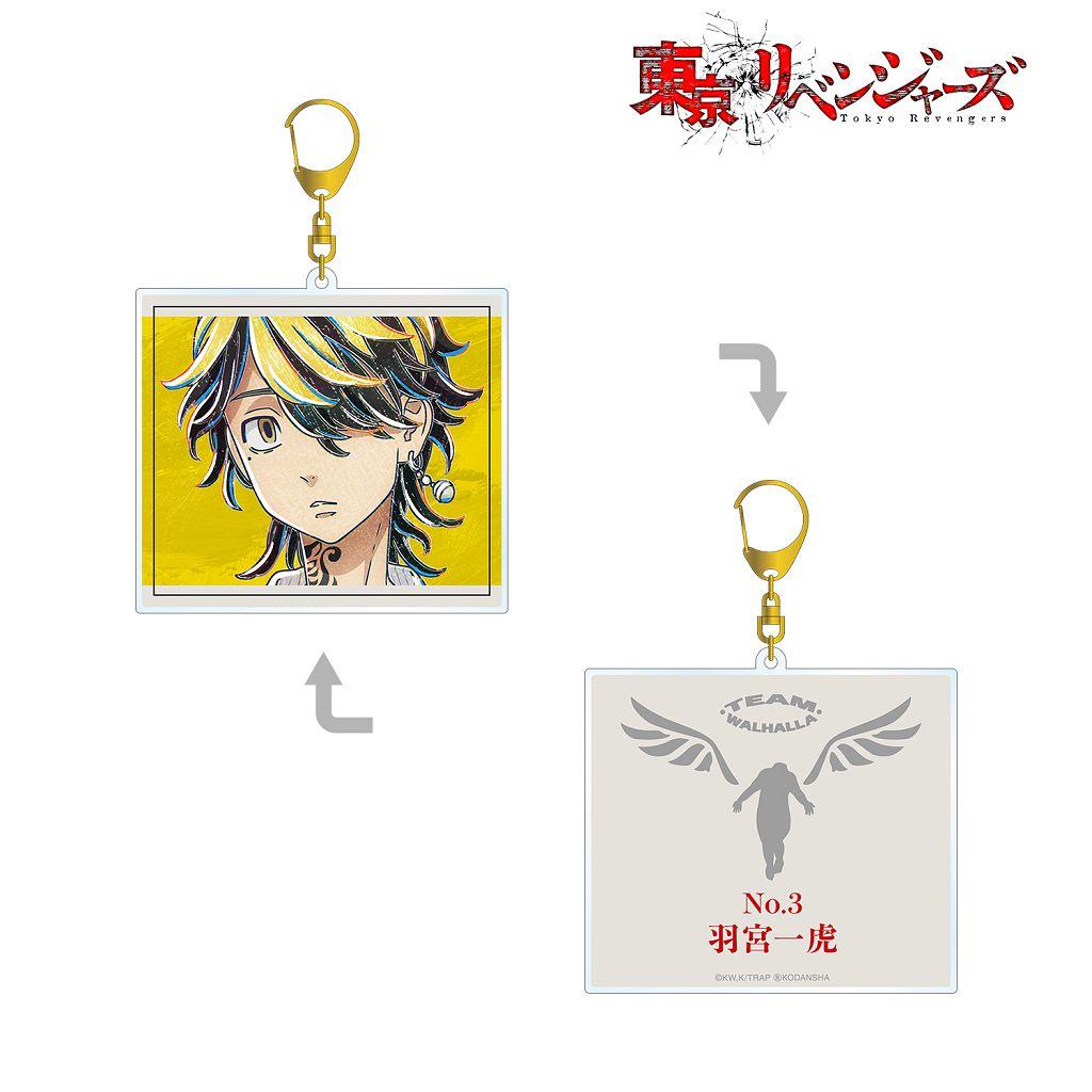 東京復仇者 「羽宮一虎」Ani-Art 雙面匙扣 Ani-Art Double-sided Big Acrylic Key Chain Hanemiya Kazutora【Tokyo Revengers】