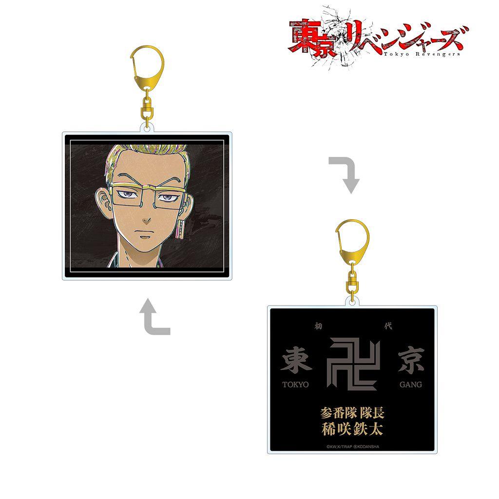 東京復仇者 「稀咲鐵太」Ani-Art 雙面匙扣 Ani-Art Double-sided Big Acrylic Key Chain Kisaki Tetta【Tokyo Revengers】