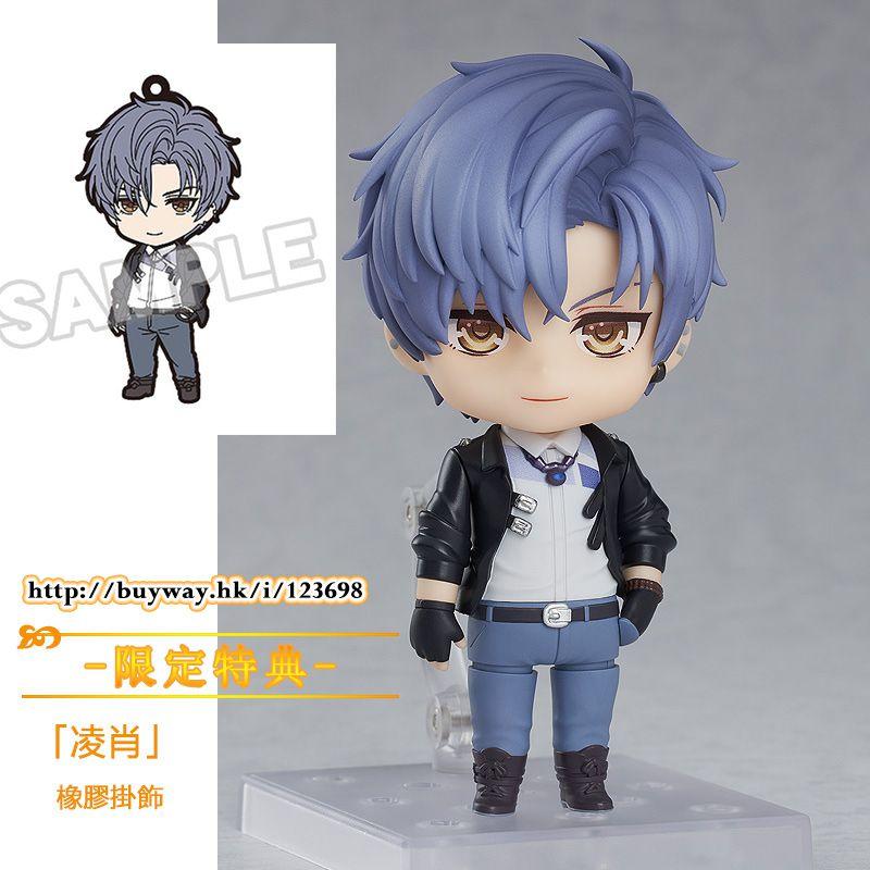 戀與製作人 「凌肖」Q版 黏土人 (限定特典︰橡膠掛飾) Nendoroid Xiao Ling (Sho) ONLINESHOP Limited【Mr Love: Queen's Choice】