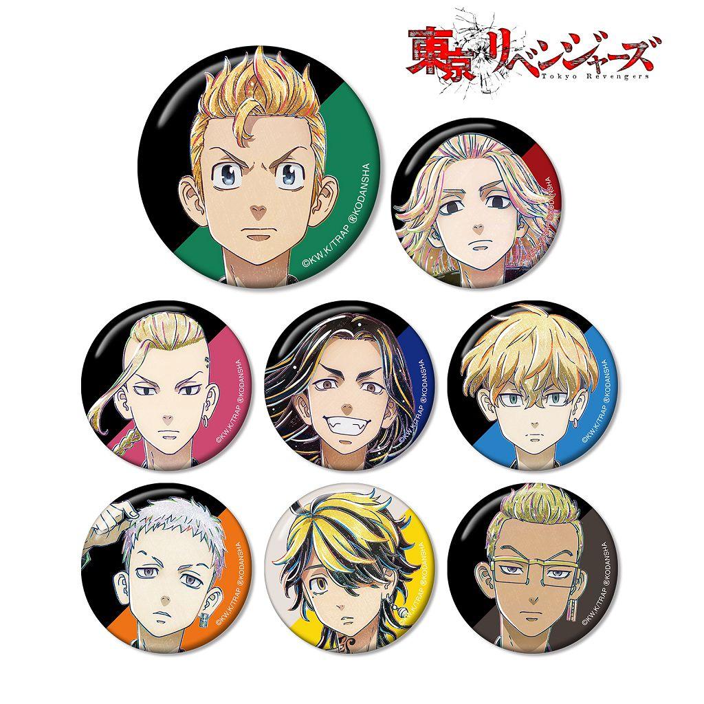 東京復仇者 Ani-Art 收藏徽章 (8 個入) Ani-Art Can Badge (8 Pieces)【Tokyo Revengers】