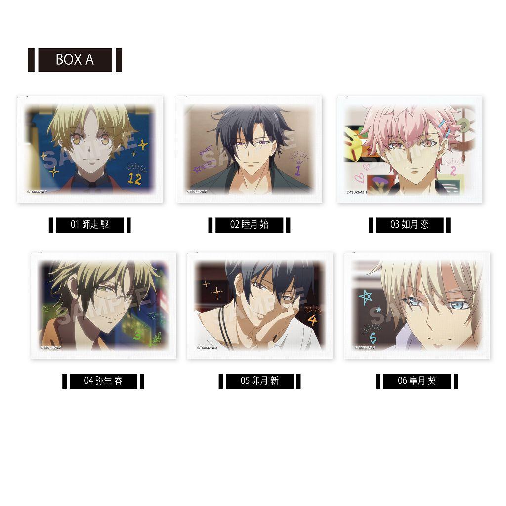 月歌。 小布畫匙扣 Vol.1 Box A (6 個入) Miniature Canvas Key Chain 01 Vol. 1 Box A (6 Pieces)【Tsukiuta.】