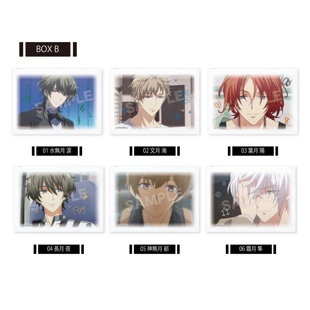 月歌。 小布畫匙扣 Vol.1 Box B (6 個入) Miniature Canvas Key Chain 01 Vol. 1 Box B (6 Pieces)【Tsukiuta.】