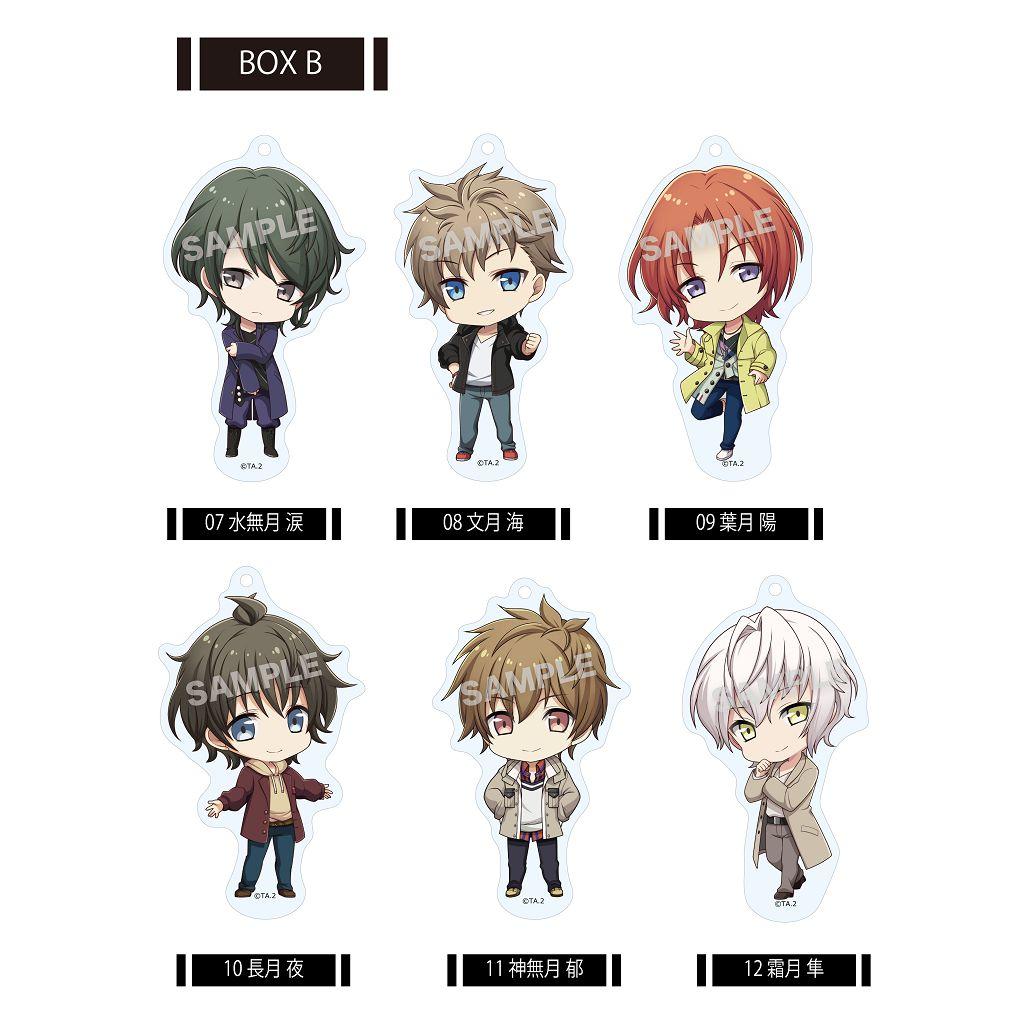 月歌。 亞克力企牌 / 匙扣 Vol.1 Box B (6 個入) Marutto Stand Key Chain 01 Vol. 1 Box B (6 Pieces)【Tsukiuta.】