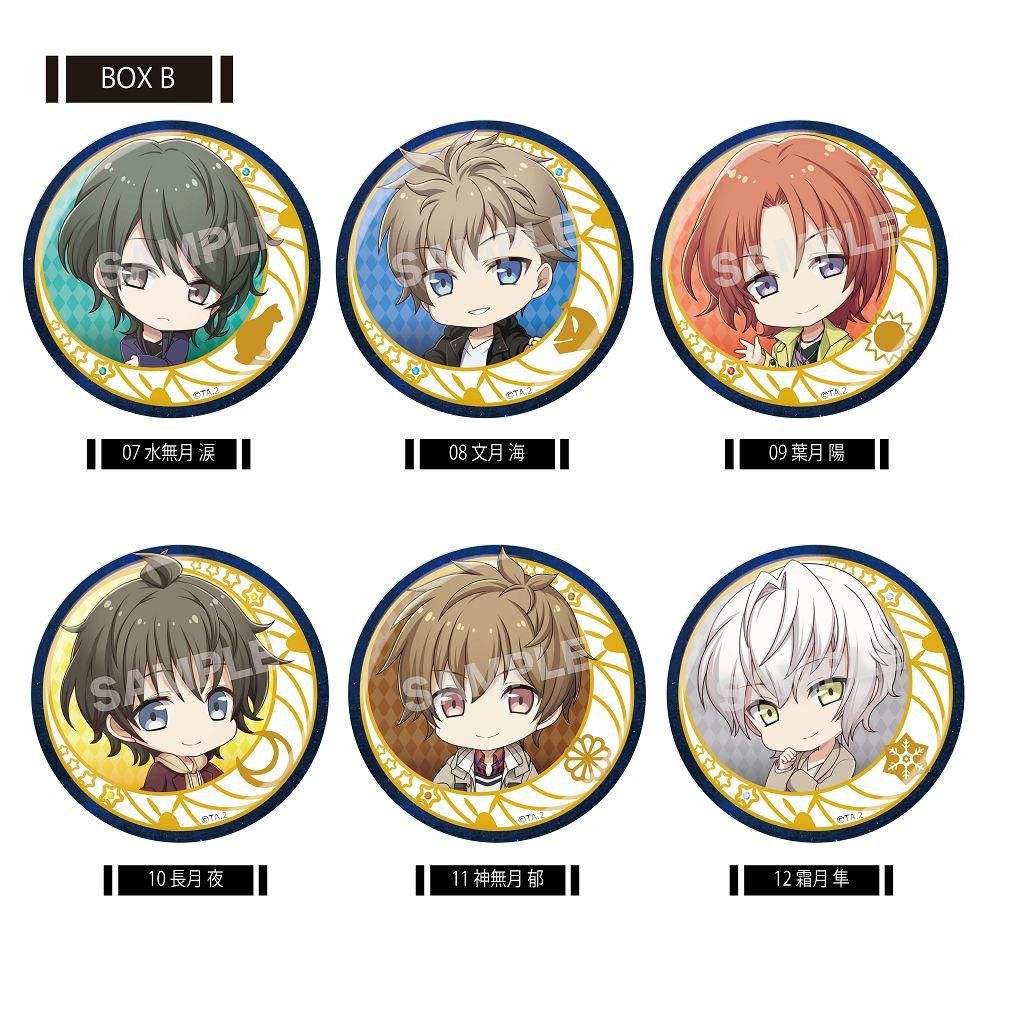月歌。 收藏徽章 Vol.1 Box B (6 個入) Metallic Can Badge 01 Vol. 1 Box B (6 Pieces)【Tsukiuta.】