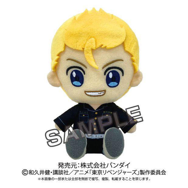 東京復仇者 「花垣武道」坐著公仔 TV Anime Chibi Plush Takemichi Hanagaki【Tokyo Revengers】
