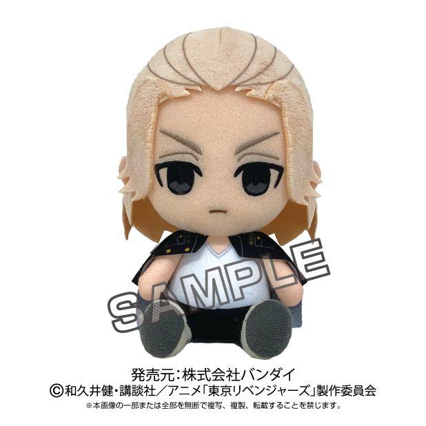 東京復仇者 「佐野萬次郎」坐著公仔 TV Anime Chibi Plush Manjirou Sano【Tokyo Revengers】