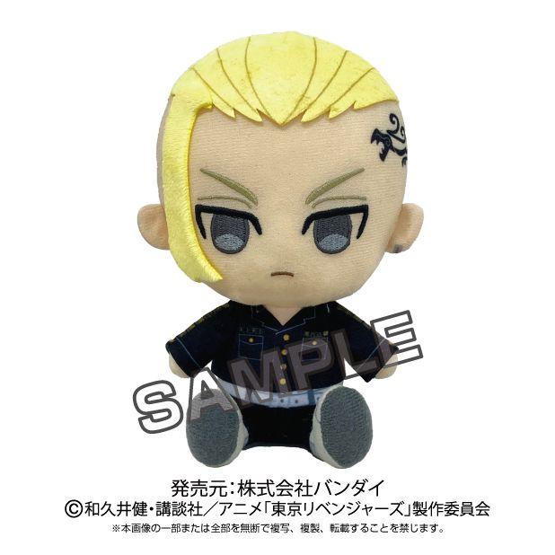 東京復仇者 「龍宮寺堅」坐著公仔 TV Anime Chibi Plush Ken Ryuuguuji【Tokyo Revengers】