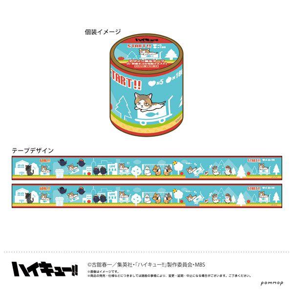 排球少年!! 「孤爪研磨」貓咪 圖案膠紙 Design Masking Tape C Kenma-Cat's Delivery Quest【Haikyu!!】