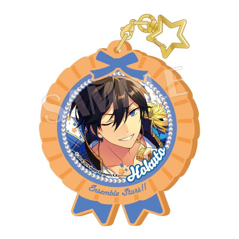 合奏明星 「冰鷹北斗」Pitatto 橡膠匙扣 Ver.2 Pitatto Key Chain Ver. 2 Hidaka Hokuto【Ensemble Stars!】