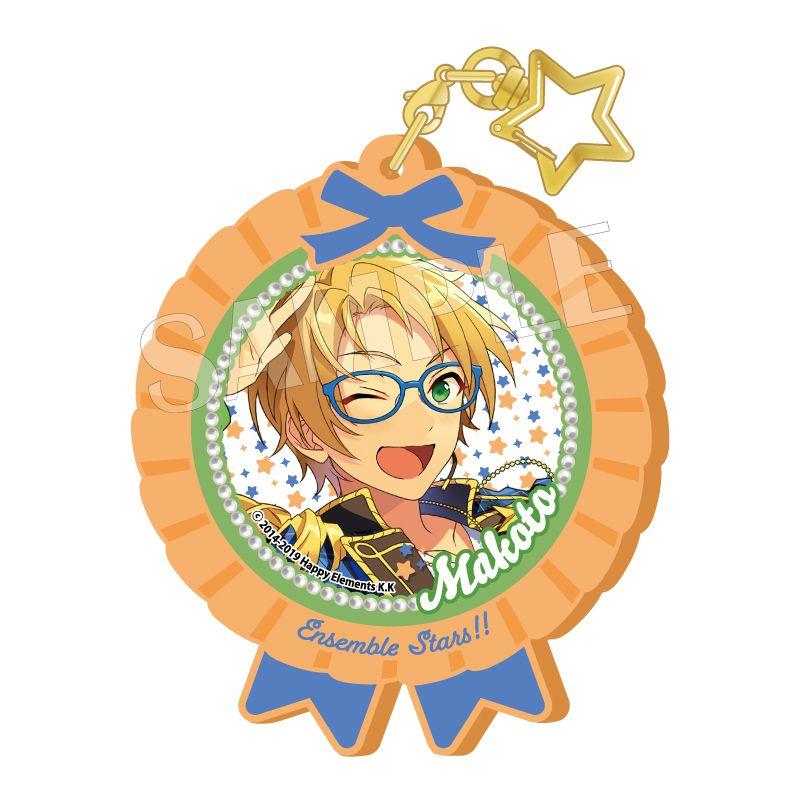 合奏明星 「遊木真」Pitatto 橡膠匙扣 Ver.2 Pitatto Key Chain Ver. 2 Yuuki Makoto【Ensemble Stars!】