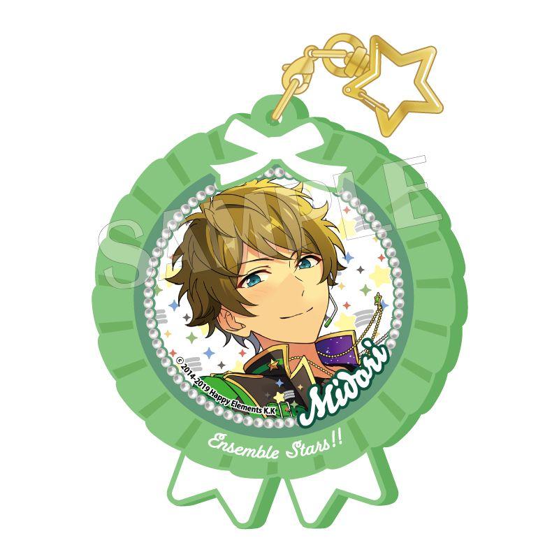 合奏明星 「高峯翠」Pitatto 橡膠匙扣 Ver.2 Pitatto Key Chain Ver. 2 Takamine Midori【Ensemble Stars!】
