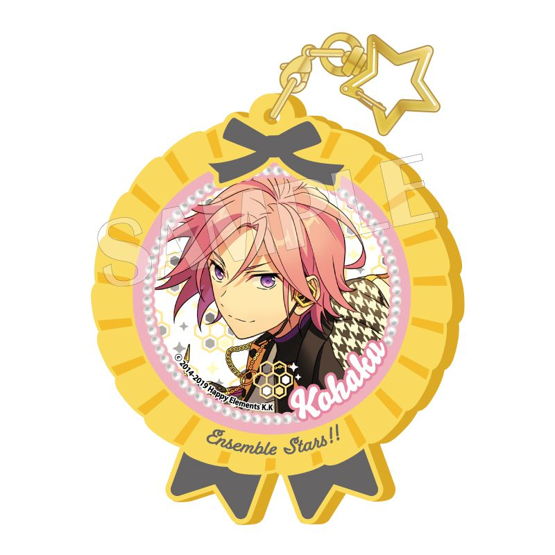 合奏明星 「櫻河琥珀」Pitatto 橡膠匙扣 Ver.2 Pitatto Key Chain Ver. 2 Oukawa Kohaku【Ensemble Stars!】