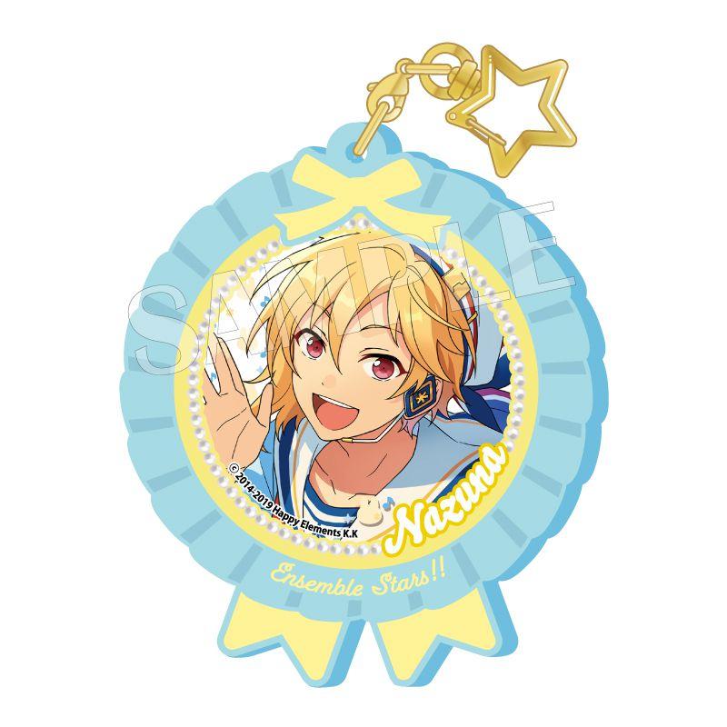 合奏明星 「仁兔なずな」Pitatto 橡膠匙扣 Ver.2 Pitatto Key Chain Ver. 2 Nito Nazuna【Ensemble Stars!】