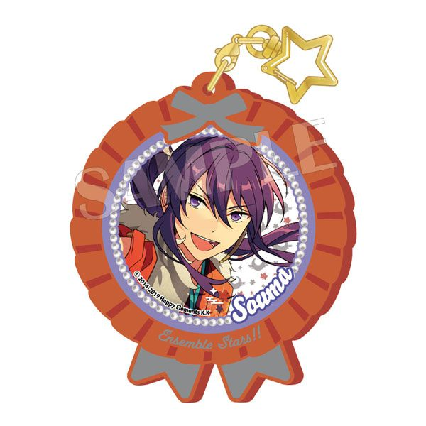 合奏明星 「神崎颯馬」Pitatto 橡膠匙扣 Ver.2 Pitatto Key Chain Ver.2 Souma Kanzaki【Ensemble Stars!】