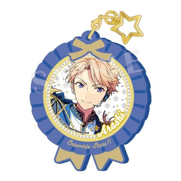 合奏明星 「鳴上嵐」Pitatto 橡膠匙扣 Ver.2 Pitatto Key Chain Ver.2 Arashi Narukami【Ensemble Stars!】