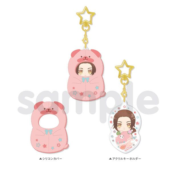 黑塔利亞 「王耀」小狗外套 + 掛飾 Kigurumi Key Chain 8. China【Hetalia】