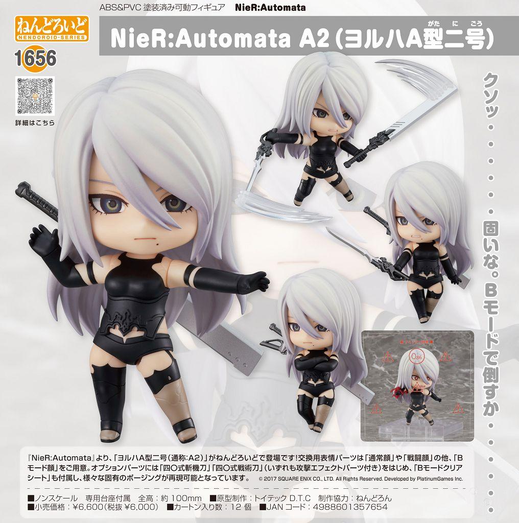 尼爾 「寄葉 A 型二號」Q版 黏土人 Nendoroid A2 (YoRHa Type A No. 2)【NieR】