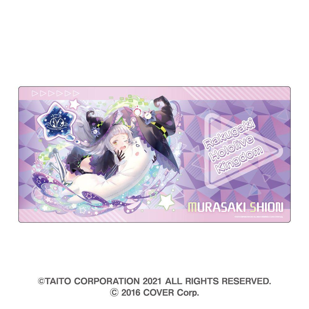 虛擬偶像 「紫咲シオン」滑鼠墊 Rakugaki Kingdom Hololive Gaming Mouse Pad Murasaki Shion【Virtual YouTuber】