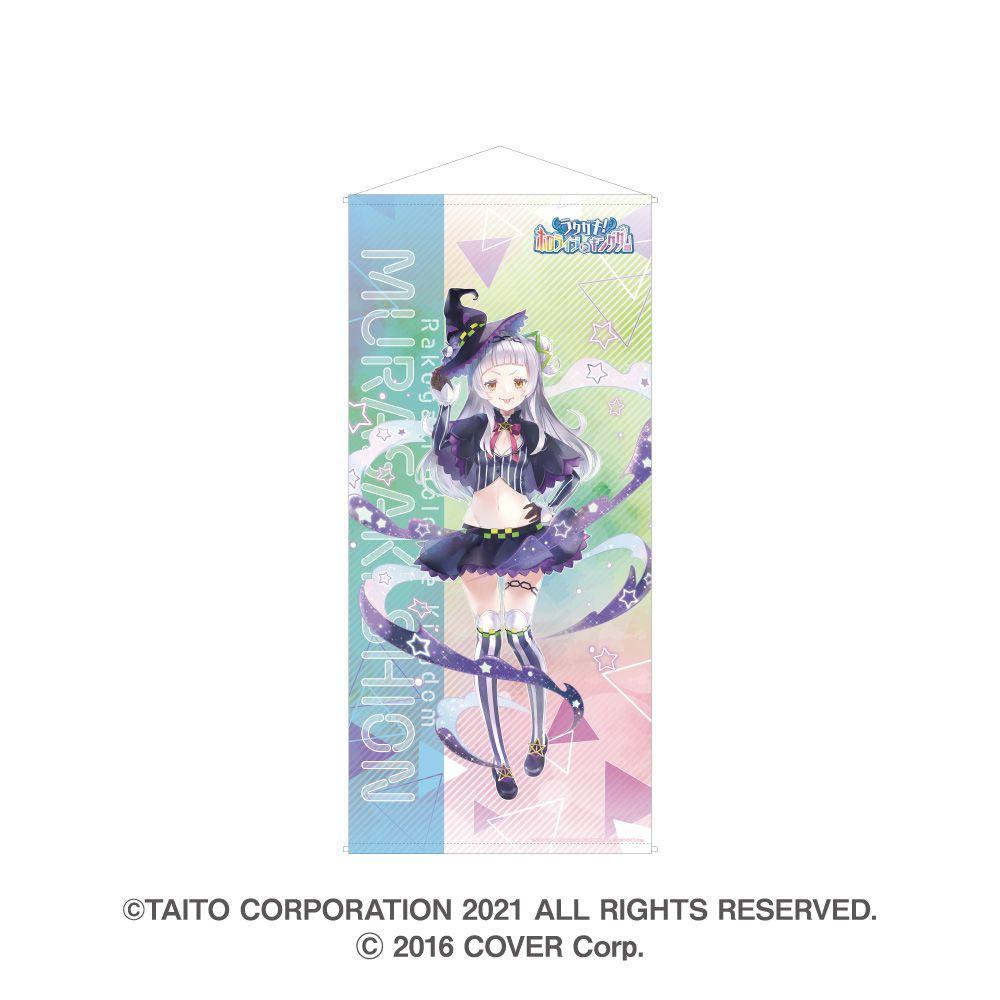 虛擬偶像 「紫咲シオン」大掛布 Rakugaki Kingdom Hololive Big Tapestry Murasaki Shion【Virtual YouTuber】