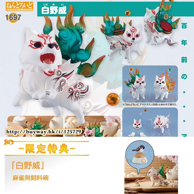 大神 「白野威」Q版 黏土人 (限定特典︰麻雀與飼料碗) Nendoroid Shiranui ONLINESHOP Limited【Okami】