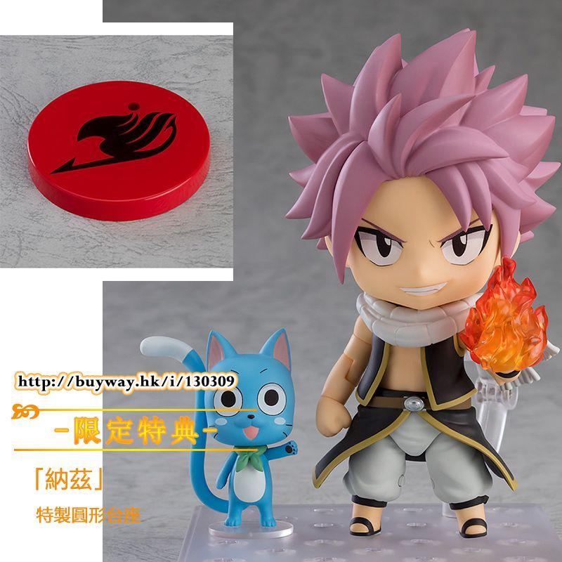 妖精的尾巴 「納茲」Q版 黏土人 (限定特典︰特製圓形台座) Nendoroid Natsu Dragneel ONLINESHOP Limited【Fairy Tail】