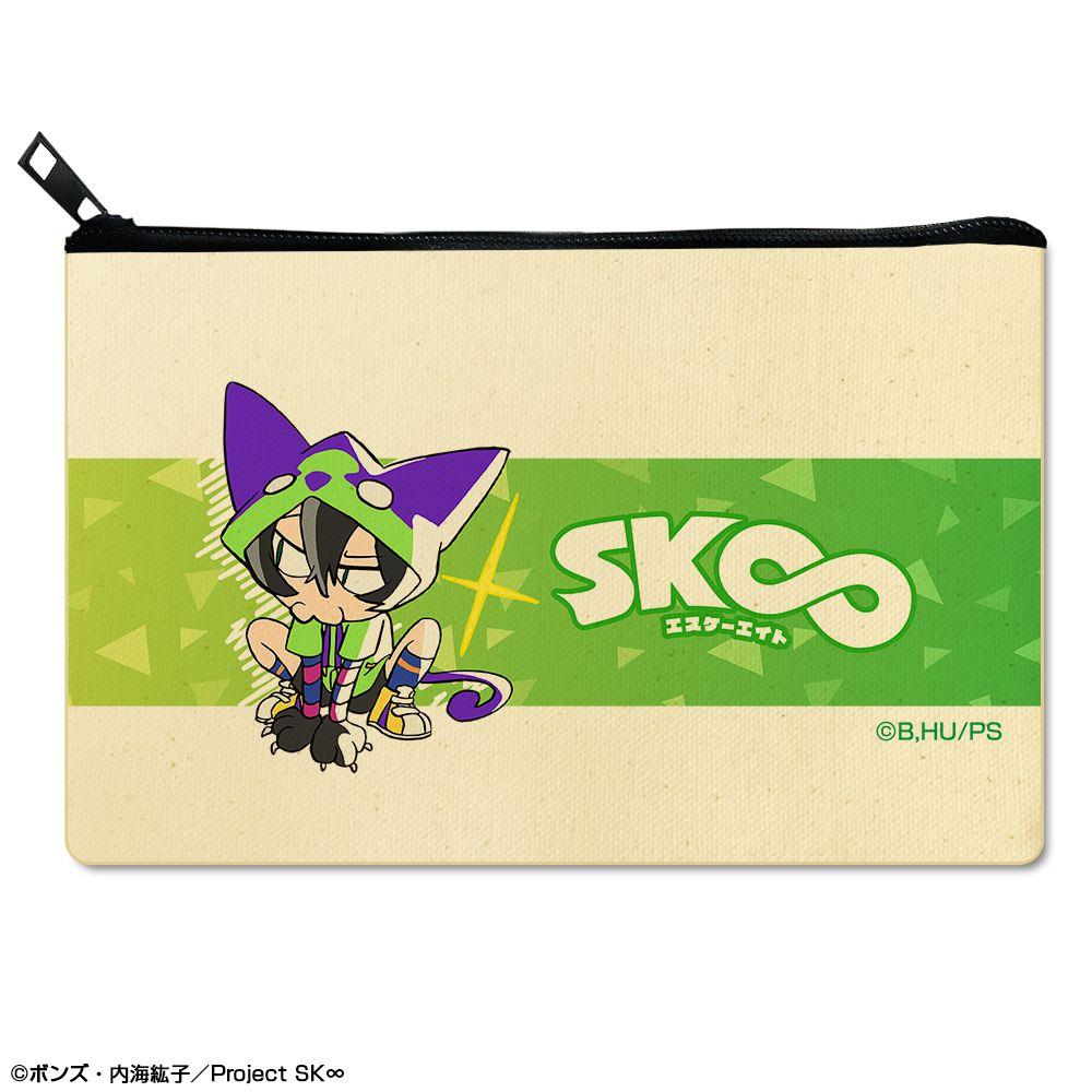 SK∞ 「MIYA」平板袋 Flat Pouch Design 03 MIYA【SK8 the Infinity】
