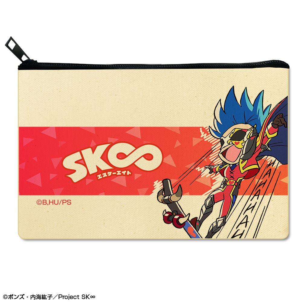 SK∞ 「愛抱夢」平板袋 Flat Pouch Design 07 Adam【SK8 the Infinity】