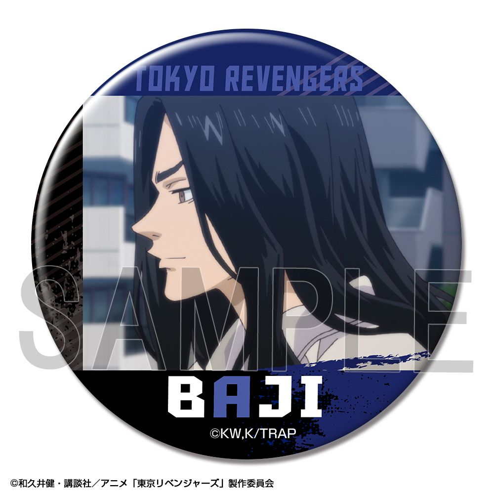 東京復仇者 「場地圭介」C 76mm 徽章 Can Badge Design 13 Baji Keisuke C【Tokyo Revengers】