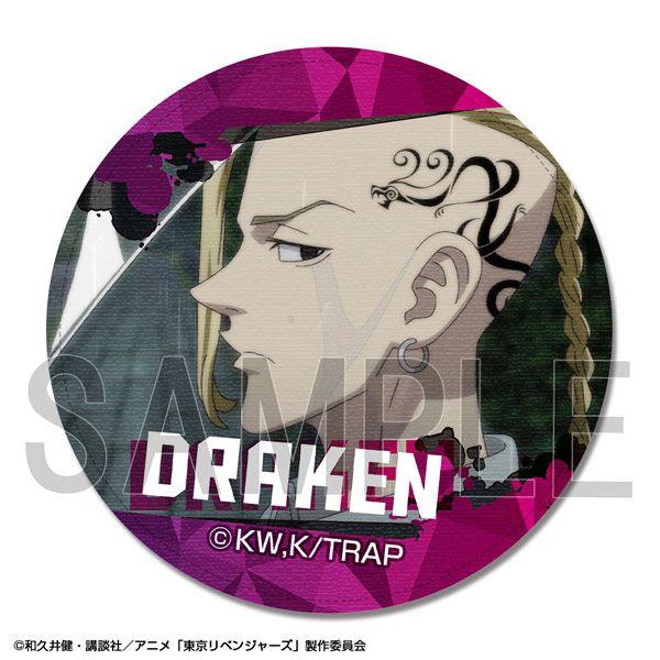 東京復仇者 「龍宮寺堅」A 款 皮革徽章 TV Anime Leather Badge Design 08 (Ken Ryuuguuji /A)【Tokyo Revengers】