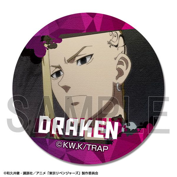 東京復仇者 「龍宮寺堅」B 款 皮革徽章 TV Anime Leather Badge Design 09 (Ken Ryuuguuji /B)【Tokyo Revengers】