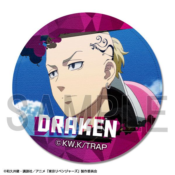 東京復仇者 「龍宮寺堅」C 款 皮革徽章 TV Anime Leather Badge Design 10 (Ken Ryuuguuji /C)【Tokyo Revengers】