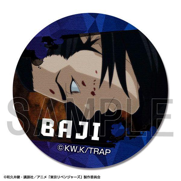 東京復仇者 「場地圭介」B 款 皮革徽章 TV Anime Leather Badge Design 12 (Keisuke Baji /B)【Tokyo Revengers】