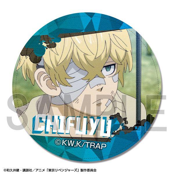 東京復仇者 「松野千冬」B 款 皮革徽章 TV Anime Leather Badge Design 17 (Chifuyu Matsuno /B)【Tokyo Revengers】