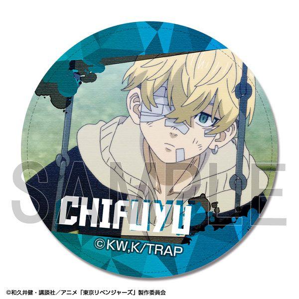 東京復仇者 「松野千冬」C 款 皮革徽章 TV Anime Leather Badge Design 18 (Chifuyu Matsuno /C)【Tokyo Revengers】