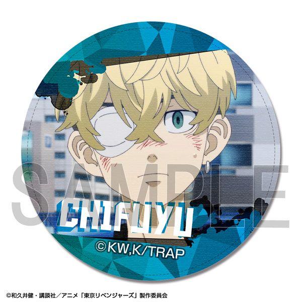 東京復仇者 「松野千冬」E 款 皮革徽章 TV Anime Leather Badge Design 20 (Chifuyu Matsuno /E)【Tokyo Revengers】