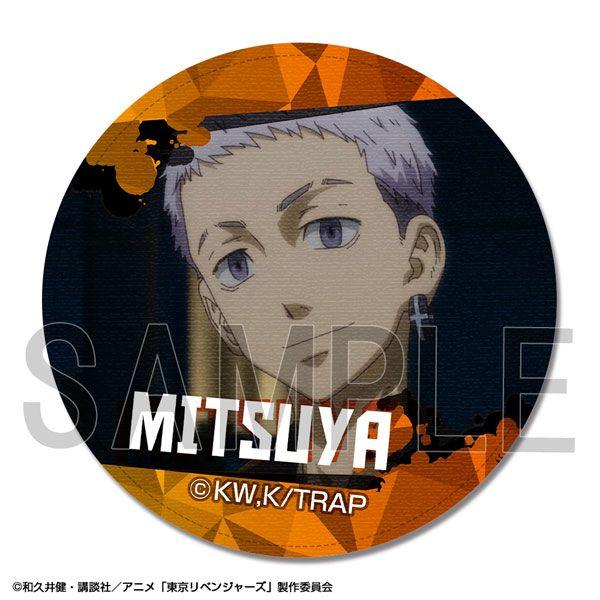 東京復仇者 「三谷隆」B 款 皮革徽章 TV Anime Leather Badge Design 22 (Takashi Mitsuya /B)【Tokyo Revengers】