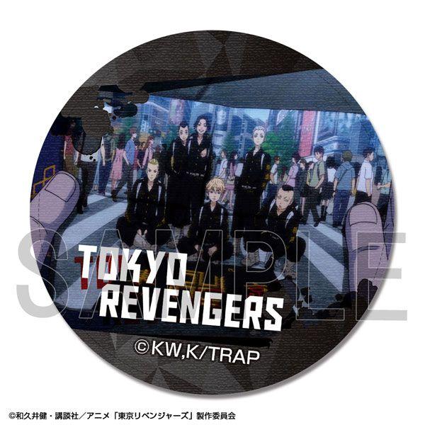 東京復仇者 「東京卍會」成員合照 皮革徽章 TV Anime Leather Badge Design 29 (Group /B)【Tokyo Revengers】