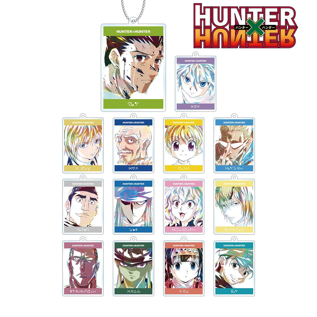 全職獵人 Ani-Art 亞克力匙扣 Vol.3 (14 個入) Ani-Art Vol. 3 Acrylic Key Chain (14 Pieces)【Hunter × Hunter】