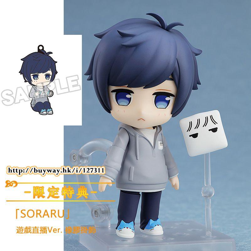 未分類 「SORARU」Q版 黏土人 (限定特典︰遊戲直播Ver. 橡膠掛飾) Nendoroid Soraru ONLINESHOP Limited