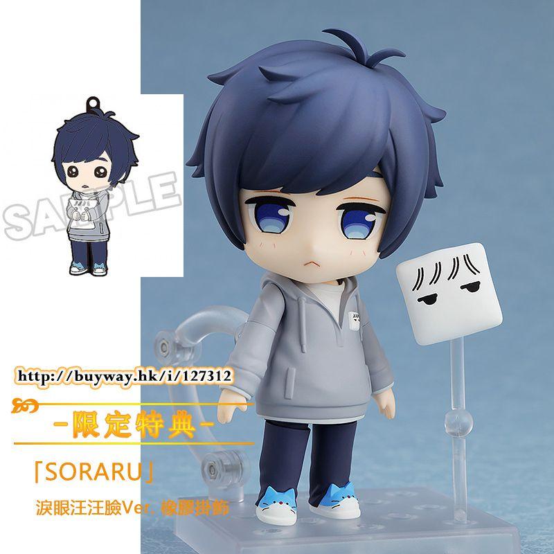 未分類 「SORARU」Q版 黏土人 (限定特典︰淚眼汪汪臉Ver. 橡膠掛飾) Nendoroid Soraru ONLINESHOP Limited