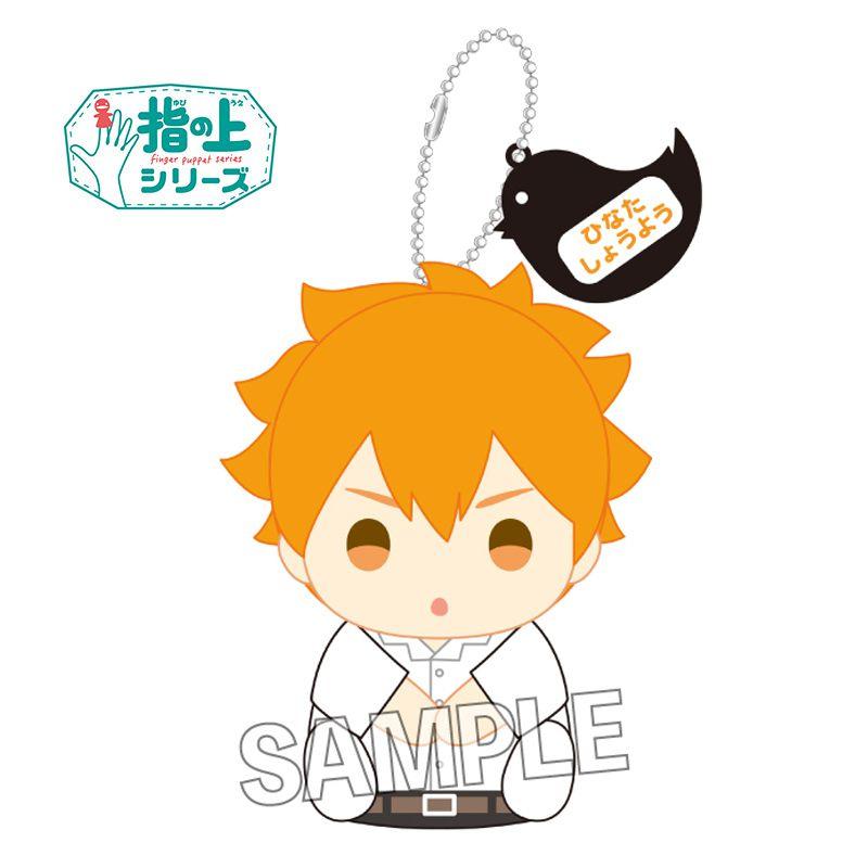 排球少年!! 「日向翔陽」夏服Ver. 指偶公仔掛飾 Finger Puppet Series Summer School Uniform Ver. Hinata Shoyo【Haikyu!!】