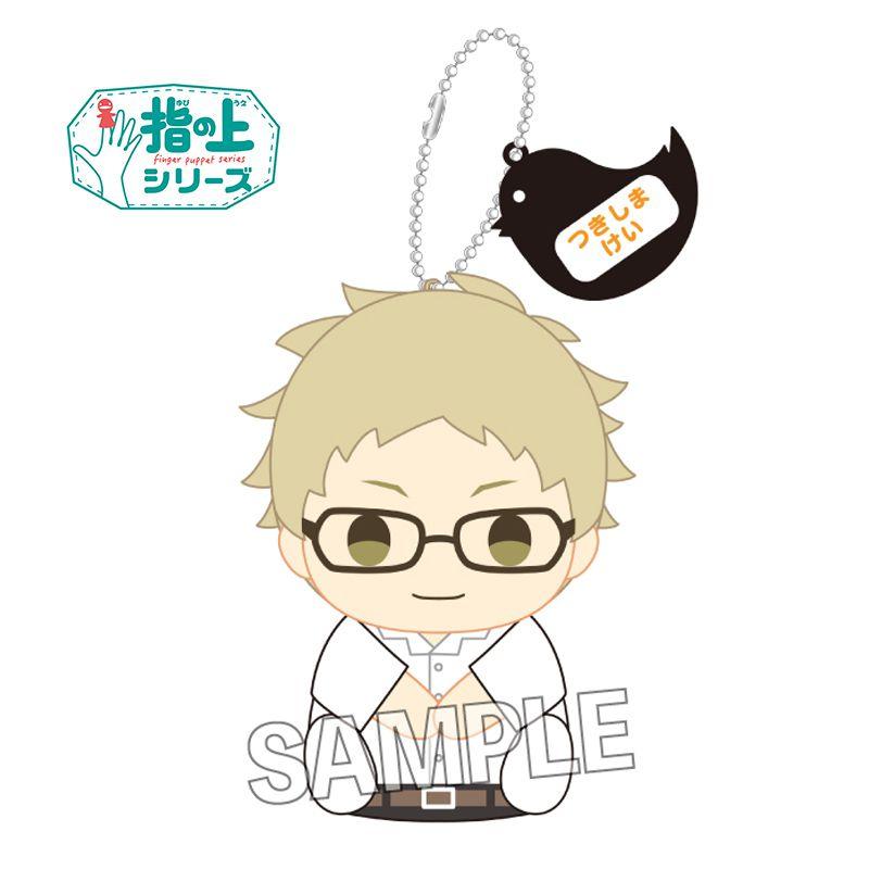 排球少年!! 「月島螢」夏服Ver. 指偶公仔掛飾 Finger Puppet Series Summer School Uniform Ver. Tsukishima Kei【Haikyu!!】