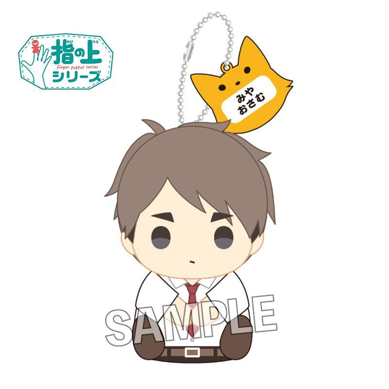 排球少年!! 「宮治」夏服Ver. 指偶公仔掛飾 Finger Puppet Series Summer School Uniform Ver. Miya Osamu【Haikyu!!】