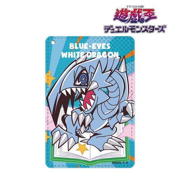 遊戲王 「青眼白龍」皮革證件套 Blue-Eyes White Dragon Toon World Taste Deformed 1-Pocket Pass Case【Yu-Gi-Oh!】