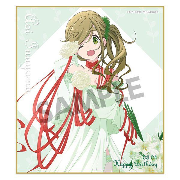 搖曳露營△ 「犬山葵」生日 色紙 Mini Shikishi Anime Ver. Aoi Inuyama Birthday ver.【Laid-Back Camp】