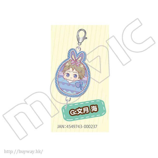 月歌。 「文月海 (7月)」復活節蛋糖果 掛飾 Fuduki Kai Easter Egg Sweets Strap【Tsukiuta.】